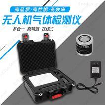 上海无人机空气质量监测仪
