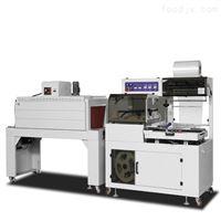 ROBO-450T惠州热收缩封切包装机自动保护功能
