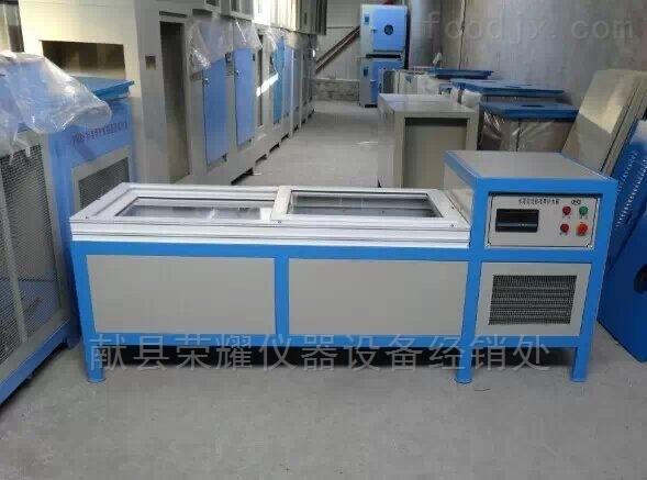 水泥全自动标准养护水箱