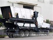 红星机器车载式破碎设备价格多少钱一台MHM