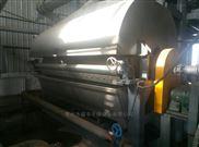 HG-腐植酸钠筒刮板干燥机
