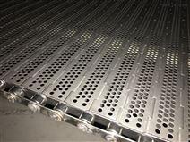 不銹鋼沖孔輸送鏈板