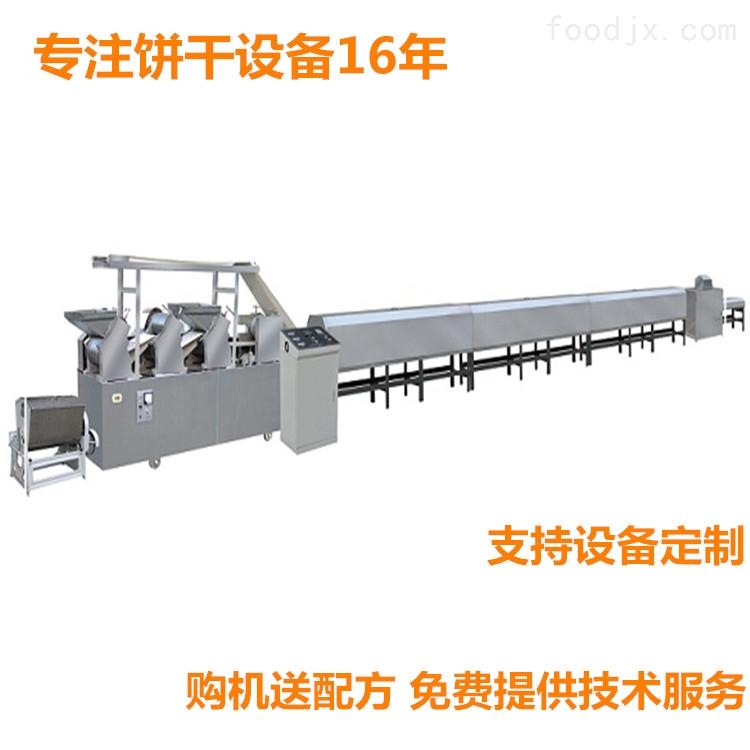 饼干机设备 酥性韧性饼干生产线