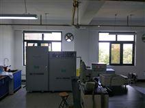 动物疫病控制中心污水处理设备厂家直销