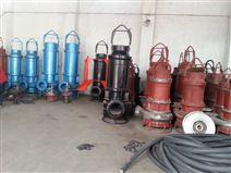 大型排沙泵规格