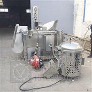 YPYZG--1200-鍋巴油炸全自動不銹鋼油炸鍋