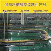 自動化涼茶飲料生產線設備價格|全套涼茶飲料機械設備廠家