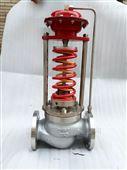 ZZYP自力式壓力調節閥蒸汽減壓穩壓閥減壓閥
