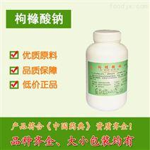 药用级大豆卵磷脂 辅料级批件资质全