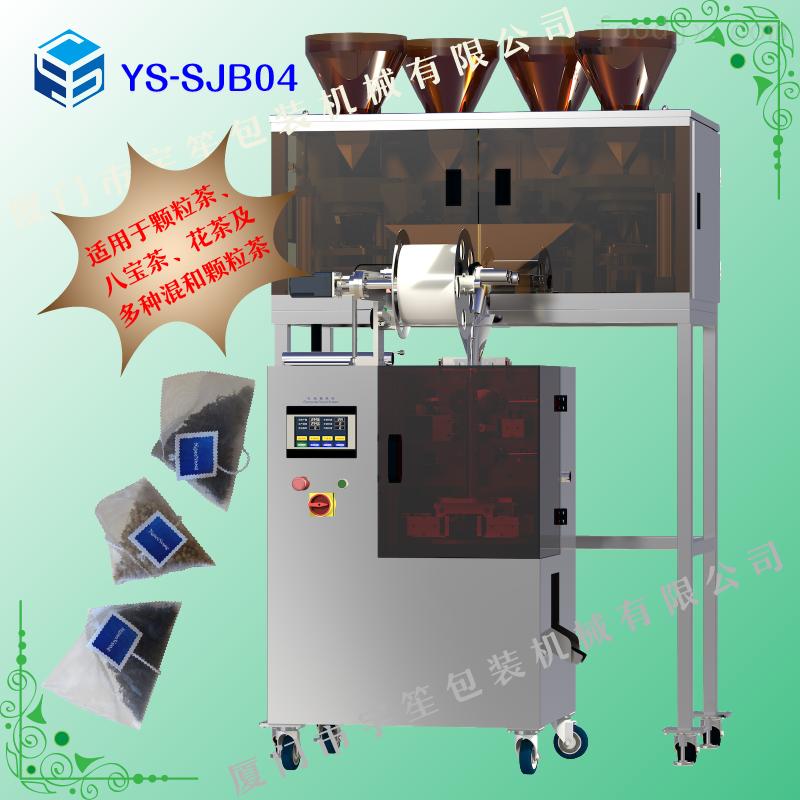 银川三角袋泡茶设备,尼龙三角包包装机