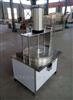 YBJ-200全自動小型烤鴨餅壓餅機