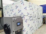 热泵污泥烘干机