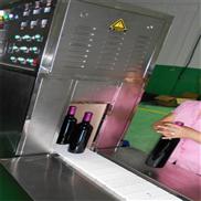 果醋殺菌機紅酒飲料殺菌設備