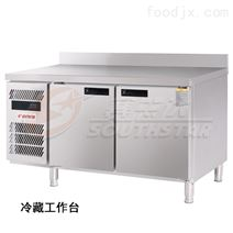 广州赛思达烘焙厨房冷藏工作台厂家直销