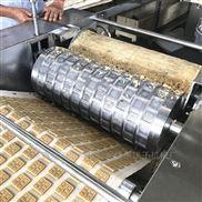 HQ-560型全自动饼干机生产线