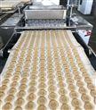 饼干糕点加工设备,曲奇饼干成型机,大中型全自动曲奇饼干生产线
