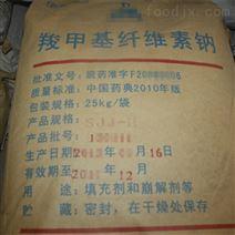 磷酸氢二钾三水合物药用辅料资质