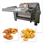 全自動多功能餅干生產機械 糕點制造機器