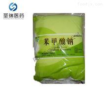 醫藥用級維生素E油輔料級批件