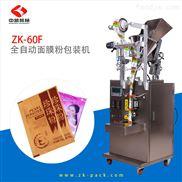 小袋面粉咖啡粉中药粉奶粉全自动包装机