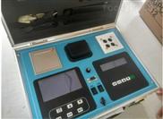 青岛明成便携式COD水质测定仪