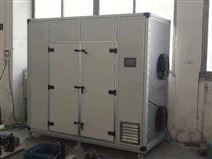 中草藥空氣能節能環保低溫烘干房廠家