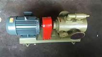 3QGB保温三螺杆泵沥青泵