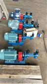 3G三螺杆泵螺杆式输油泵