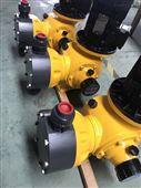 JGX系列机械隔膜计量泵 高精度加药泵