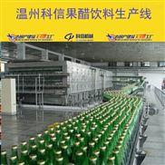 全套果醋飲料生產線設備價格|玻璃瓶裝果醋飲料發酵工藝廠家