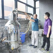 河南酿酒设备厂家