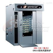 赛思达CRO-12D电力热风旋转炉厂家直销