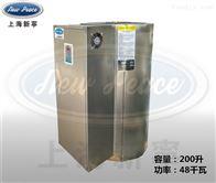NP200-48厂家定制高品质304不锈钢48千瓦热水锅炉