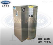 厂家定制高品质304不锈钢48千瓦热水锅炉