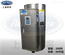 食品行业配套蒸包子锅炉50KW电热水器