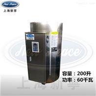 NP200-60厂家直销液晶显示60KW全自动新款热水器