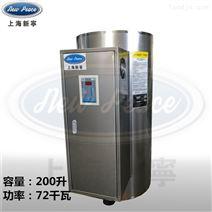 供应环保型食堂蒸饭菜用72千瓦热水锅炉