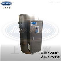 厂家直销大棚采暖立式小型75KW电热水锅炉