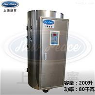 NP200-80厂家供应树苗大棚加温80千瓦电热水炉