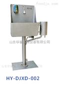 廠家直銷 歐美式刀具清洗消毒器設備