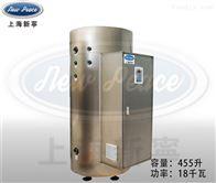 NP455-18供应洗衣房配套用18KW不锈钢内胆热水锅炉