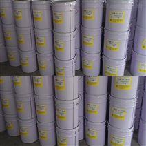 内蒙古环氧类防静电涂料用于储油罐内壁