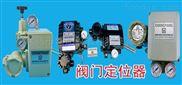 EPP1212阀门定位器;EPP1222电气阀门定位器