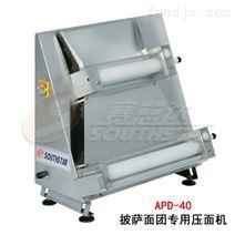 广州赛思达披萨面团压面机APD-40厂家直销