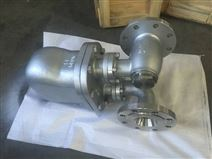 GSB6杠桿浮球式蒸汽疏水閥