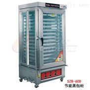 广州赛思达SZB-60D电力节能蒸包炉厂家直销