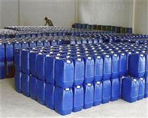 防丟水變色劑廠家 廠家