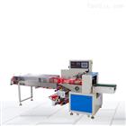 ZH-ZSJ-320卧式食品包装机