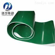 绿色环形PVC输送带