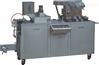 DPB-80铝塑包装机